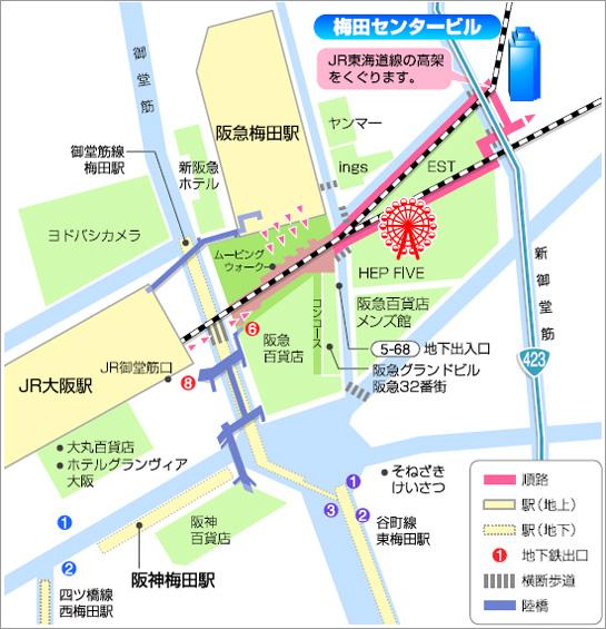 梅田センタービルMAP